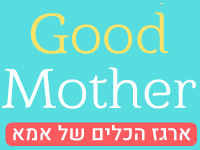 GoodMother